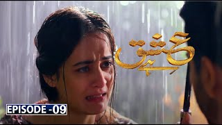 Ishq Hai Teaser 9   Ishq Hai Promo 9   Ishq Hai Teaser & Promo 9    Ishq Hai Episode 9