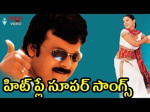Hit Play Super Songs || Telugu Super Hit Songs Jukebox || Volga Videos