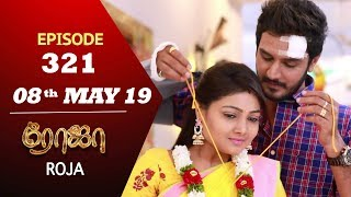 ROJA Serial | Episode 321 | 08th May 2019 | Priyanka | SibbuSuryan | SunTV Serial | Saregama TVShows