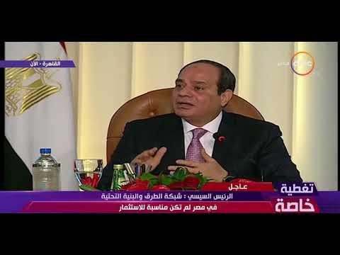 الرئيس السيسي : نخطط لافتتاح الدائري الإقليمي الذي يربط بين كافة المحافظات يونيو 2018