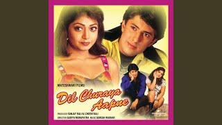 Zindagi Ek Paheli Hai (Dil Churaya Aapne / Soundtrack