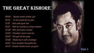 Kishore Kumar Hit Songs || Vol-I