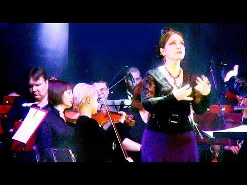 Мария Мойя, «Amado Flor»  и симфонический оркестр Ступинской филармонии