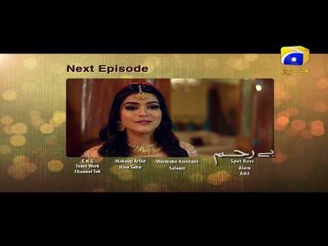 Bayrehem - Episode 106 Teaser | HAR PAL GEO