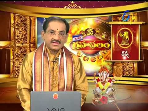 Subhamastu | 11th October 2016 | Full Episode| ETV Telugu