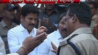 TDP MLAs Vs Police Officers At Telangana Assembly Media Point