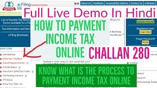 HOW TO PAYMENT INCOME TAX ONLINE (CHALLAN - 280)