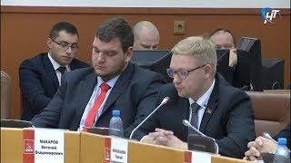 Дума Великого Новгорода рассмотрела в первом чтении проект бюджета на будущий год