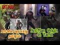 Ant-man (Scott Lang )(marvel comics) Origin in Tamil
