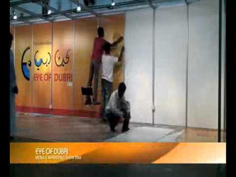 معرض الإعلام - دبي