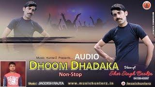 Dhoom Dhadaka-Non Stop Pahari Nati | Sher   - YouTube