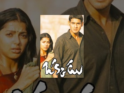 Murari full movie in tamil - Gangatho rambabu movie collections