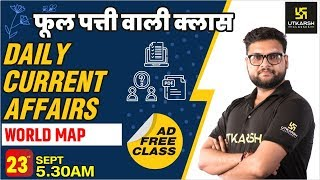 23 Sep | Daily Current Affairs Live Show #353 | India & World | Hindi & English | Kumar Gaurav Sir