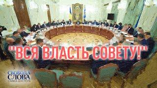 Врач из Израиля назвал локдаун в Украине «детским садом». ВИДЕО