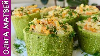 Фаршированные Кабачки По-Монастырски + Розыгрыш Мультиварки   Stuffed Zucchini Recipe