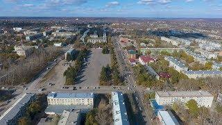Г. Свободный, осень 2017, взгляд с высоты.