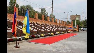 Открытие памятника армянскому алфавиту в г.Запорожье
