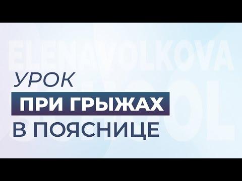 Вредена институт операции на коленном суставе