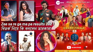 🔴Zee Bangla saregamapa 2021 Winner||Result নিয়ে কী বললেন তারকারা??||Social media te bitorker jhor