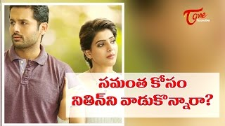 Is Nithin Used for Samantha ?
