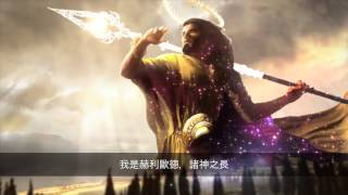 Theros Trailer - Chinese Traditional