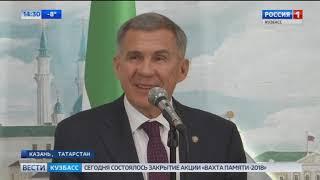 Кузбасс и Татарстан подписали соглашение о сотрудничестве