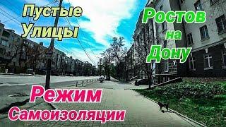 Ремонт бензобака в Ростове на Дону