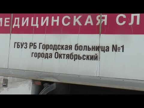 Поезд здоровья - в Альшеевском районе
