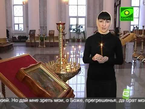 Молитва о пьющем матроне московской