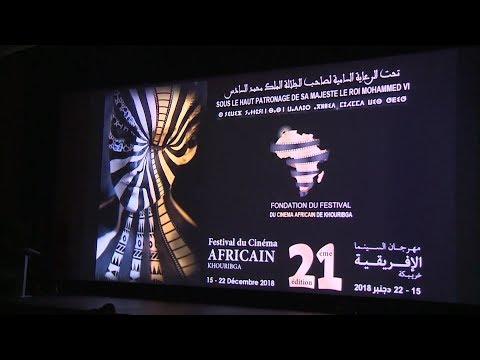 العرب اليوم - شاهد:انطلاق الدورة الـ21 لمهرجان السينما الأفريقية في خريبكة