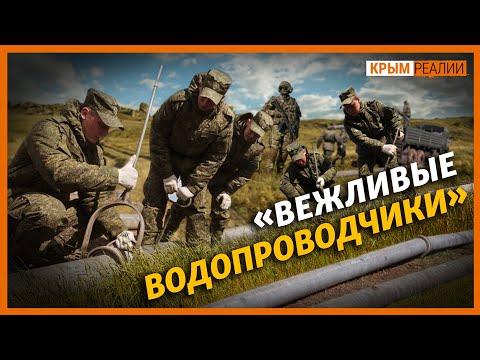 Беларусь ждет судьба Крыма? | Крым.Реалии ТВ