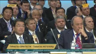 «Астана» халықаралық қаржы орталығы «Еуразияның қаржы қақпасына» айналу қажет