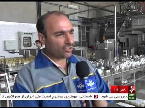 Iran Khoy county, Fruit juice producer ت