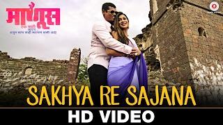 Sakhya Re Sajana - Manus Ek Mati | Siddharth   - YouTube