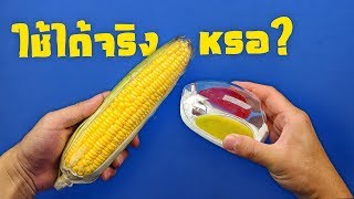 7 Kitchen Fruits Gadgets put to the Test FROM CHINA!!