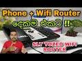 SLT Tozed Wifi Router Unboxing | Sinhala 2020