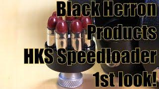 Black Herron Products HKS Speedloader and Case 1st Look