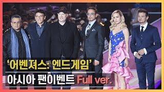 Tonton Serunya Fan Meeting Pemain Film 'Avengers: Endgame' di Korea Selatan, di sini!