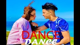 Hussein Safieddine- DANCE DANCE (EXCLUSIVE Music Video) DANCE | (حسين صافي الدين ( فيديو كليب حصري