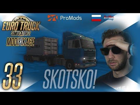 SKOTSKO! | Euro Truck Simulator 2 ProMods & RusMap #33