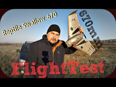 Reptile Swallow-670 Flight test.