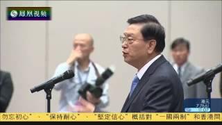张德江与约300名港各界人士见面并脱稿讲话   複製