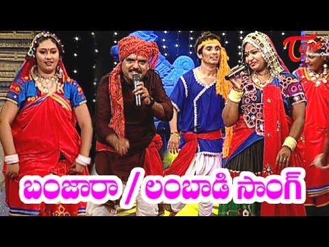 Cha Kayi Deniye Daruri Sishi | Popular Lambadi, Banjara Folk Songs | by Bikshu Nayak, Bhukya Susheel