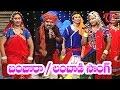Cha Kayi Deniye Daruri Sishi | Popular Lambadi, Banjara Folk Songs | Bikshu Nayak, Bhukya Susheela