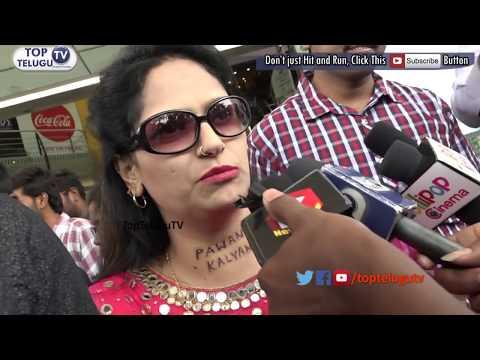 Katamarayudu Movie Public Talk | Katamarayudu Public Review | Pawan Kalyan | Shruti Haasan