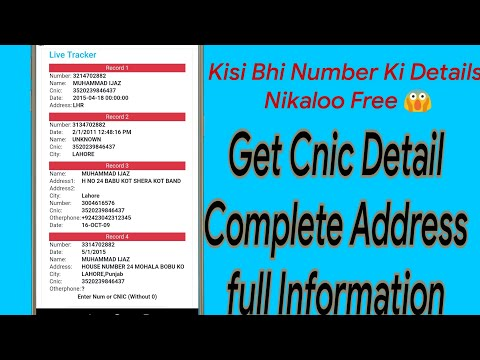 Download Sim Database 2019 All Sim And Cnic Number Detail Free 2019