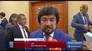 Парламент депутаттары да Димашты жарыса құттықтап, ақ тілектерін айтты