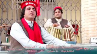 Pashto New Songs 2017 Asfandyar Momand Official - Bacha Khan ANP New Songs 2017