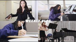 (ENG)美國鋼琴碩士日常|西北大學NorthWestern Weekly Vlog