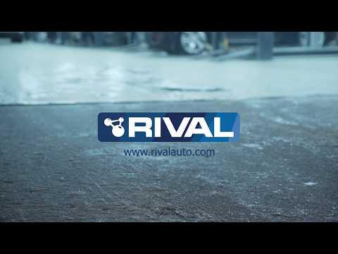 Пороги из алюминия Rival
